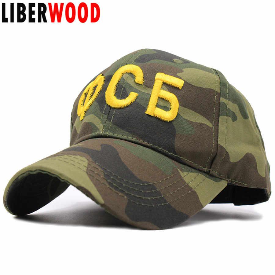 Russian FBI FSB Federal Security Service Alfa CAP hat Russian army Police  Operator Tactical Cap Hat e1a721749ef0