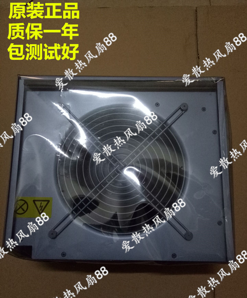 DELTA Original M4 X3250 server fan 81Y7454 FRU warranty for 2 years 450260 b21 445167 051 2gb ddr2 800 ecc server memory one year warranty