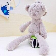 Baby Crib Stroller Toy Rabbit Bunny Bear