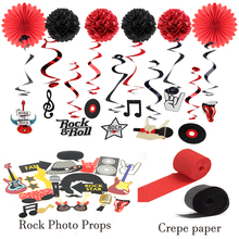 Rock On Heavy Metal Themed Party Room Decorating Kit Hanger Swirls Rock and Roll