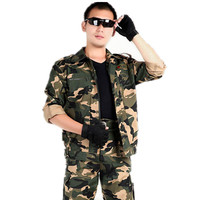Military Uniform Tactical Camouflage Suits Army Green Sets Uniforme Militar CS Multicam Clothing Combat Jacket Cargo