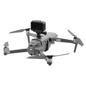 Image 2 - Kamera Füllen Licht Montage Halterung Expansion Kit mit Schraube Basis Halter Halterung für Mavic Pro Drone Zubehör