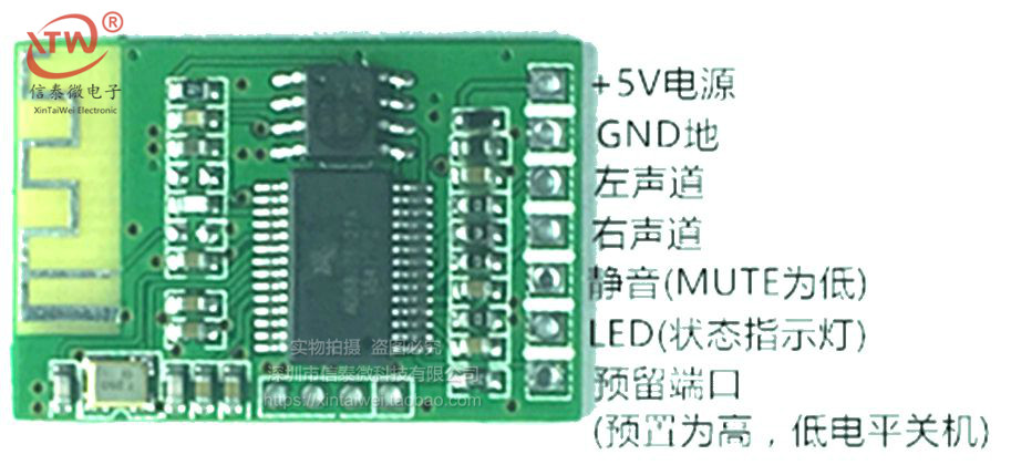 US $1 7 |Bluetooth audio receiver template, stereo wireless speaker, power  amplifier modified DIY Bluetooth module 4 0-in Integrated Circuits from