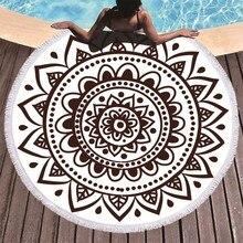 Boho Мандала микрофибра круглый пляжные полотенца Лето Roundie пляжное полотенце большой 150 см Спорт на открытом воздухе путешествия Йога гобелен банное полотенце