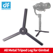 Alloy Aluminum Mini Table Tripod for ZHIYUN Crane 2/Crane M/Smooth Q/Evolution/FEIYU A1000/A2000/MOZA/OSMO/DJI Ronin S OSMO digitalfoto 4 5kg maxload gimbal stabilizer dual handle with spring for zhiyun crane 2 smooth 4 feiyutech dji ronin s osmo 2