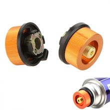 Outdoor Camping Hiking Aluminum Stove Adapter Conversion Split Type Gas Furnace Connector Cartridge Auto-off Tank Adaptor