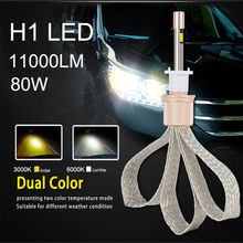 Car H1 Led Automobiles Bulbs 80w Auto Led Light Dual Color 6000k/3000k Car Driving Headlight 11000lm Fog Lights Replace Xenon