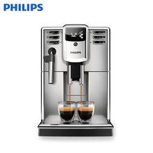 Полностью Автоматическая Кофемашина Philips Series 5000 EP5315/10 0-на возраст от 0 до 12 лет