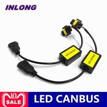 Inlong Free error Canbus Decoder per Faro Del LED per SUV Auto Ha Condotto La Lampadina Auto Fendinebbia Can-Bus H4 h7 H8 H11 H13 9005/HB3 9006/HB4