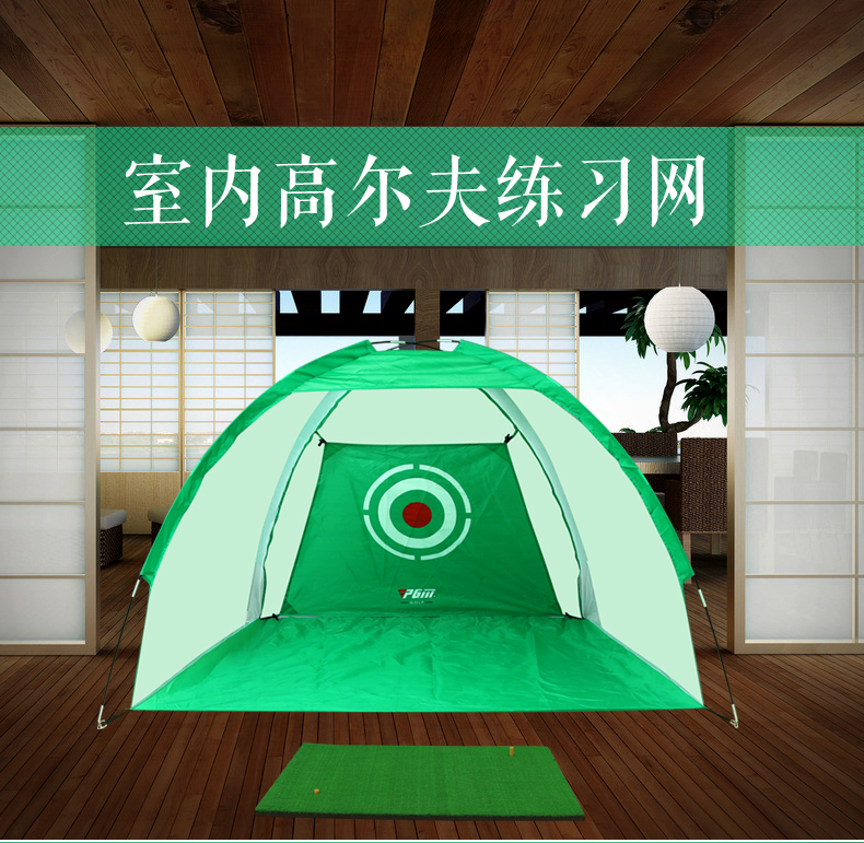For Children 2M*1.4M Golf Training Aids Golf practice net Indoor exercises Cages with 60*30CM Mats simulation mini golf course display toy set with golf club ball flag