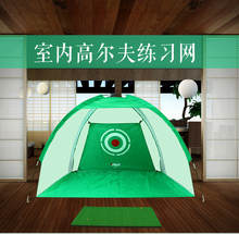 For Children 2M*1.4M Golf Training Aids Golf practice net Indoor exercises Cages with 60*30CM Mats