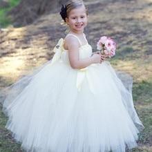 New Arrive Princess Ivory Flower Girl Dress Kids Girl Tutu Dress For Wedding Birthday Party Size 2T-10Y