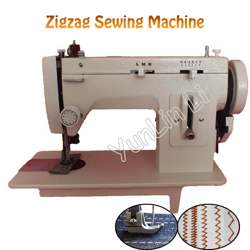 Sewing Machine Household 0-7MM Fur Leather Fall Thick Clothes Stitch Electric Sewing Machine Leather Synchronous 106-RP
