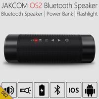 JAKCOM OS2 Smart Outdoor Speaker as Speakers in sound box sonos blue tooth speaker