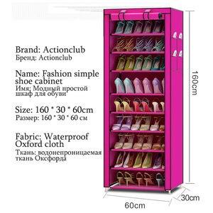 Image 4 - Magic Union Eenvoudige Multifunctionele Opslag Schoenenrek Oxford Stofdicht Opslag Schoenen Kast 10 Lagen 9 Grids Schoenen Plank
