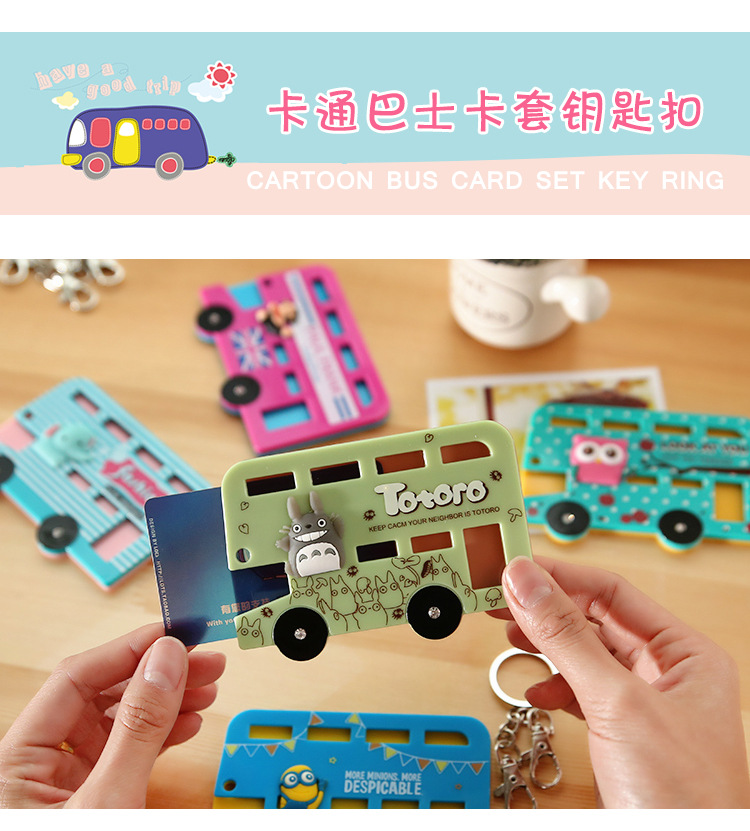 Creative thin hard mini cartoon bus card set of key chain cute little package