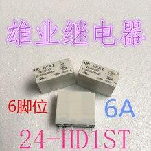 Реле HFA2-24-HD1ST 8A 250VAC 6PIN