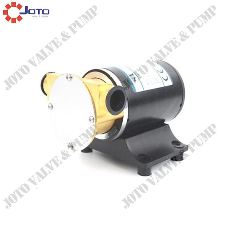 24V self-priming wash-deck Vane Pump 30l/min 5.0-7.0A