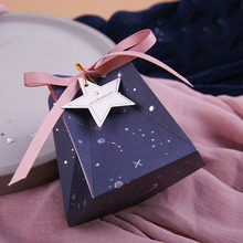 30pcs/lot Creative gift box Navy Blue Stars Candy Box packaging  paper boxes baby shower flower wedding Party Supplies