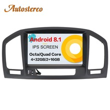 Android 8 dvd-плеер автомобиля для Opel Vauxhall Holden Insignia 2013-2008 gps навигация авто мультимедийный плеер радио магнитофон