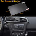 Car Styling 7 Inch GPS Navigation Screen Steel Protective Film For Renault Kadjar Control of LCD Screen Car Sticker