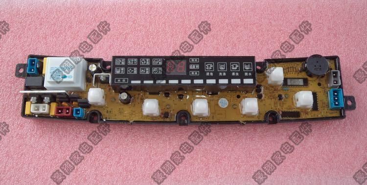 Wanbao washing machine board xqb80-2280a xqb52-2018a original motherboard ncqx-qs07 washing machine board xqb60 318a control board js318b x circuit board motherboard