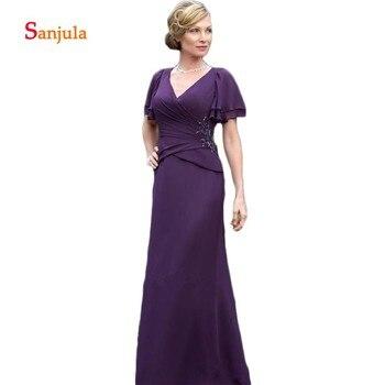 V Neck Purple Chiffon Sheath Mother of the Bride Dresses Ruffles Short Sleeve Beaded Waist Special Occasion Dresses D224