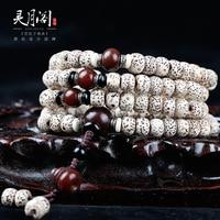 De geest van de pavilion op de natuurlijke dichtheid van Bodhi 108 sub hand string kralen ketting en armband Bodhi