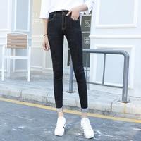 Mulheres Moda Jeans Denim Calças Lápis Menina Calça Jeans de Cintura Alta Sexy Magro Elastic Skinny Pants Stretch Calças Calça Jeans Mais tamanho