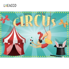 Laeacco Cartoon Circus Baby Child Portrait Party Photography Backgrounds Custom Vinyl Photographic Backdrops For Photo Studio