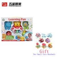 FS TOYS 1 SET 35810 Baby Bear Music Rattles baby development toys for babies newborn gift toddler toys for children Xmas Gift