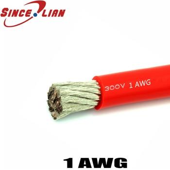 Cable de silicona Ultra flexible de 50mm, Cable de alimentación 1AWG -60-200 grados, alta temperatura, alta tensión 1