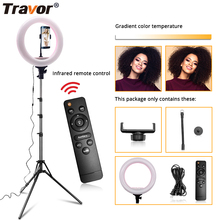 TRAVOR ring light 12.6inch studio lighting 220PCS LED lamp remote control dimming with tripod for Youtube Makeup ringlight
