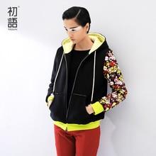 Toyouth Female Cotton-Padded Jacket Long-sleeve Preppy Style Outerwear Fashion Cartoon Women Jacket
