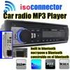 2015 New Car Radio Bluetooth MP3 FM USB One Din In Dash USB Port 12V Car