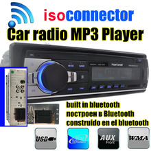 2015 new font b Car b font font b Radio b font bluetooth MP3 FM USB