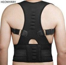 Top Adjustable Magnetic Posture Corrector Back Corset Belt Brace Shoulder Corrector De Postura Braces Supports Face