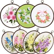 Легкая лента вышивка Продажа с ретро обруч для начинающих рукоделие крестиком набор ручной работы шитье стены Искусство Цветы Серия