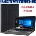 Мода PU Case обложка для 11.6 дюймов EZpad 6 tablet pc для Перемычки Перемычки EZpad 6 Case Cover