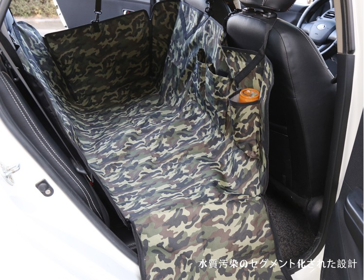 Camouflage Print Car Pet Seat Covers Waterproof Back Bench