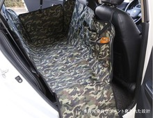 Camouflage Print Car Pet Seat Covers Waterproof Back Bench Seat 600D Oxford Camo Auto Interior Travel Accessories for Pets Dogs