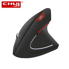 CHYI Wireless Vertical Mouse Ergonomic 1600 DPI Adjustable LED Colorful Light Optical Mice with Wrist Rest Mouse Pad Kit For PC
