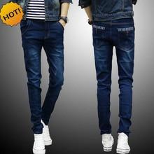 New Arrive 2017 spring autumn Men's jeans foot trousers elastic hip hop teenager leg pencil pants Slim fit skinny jeans men HOT