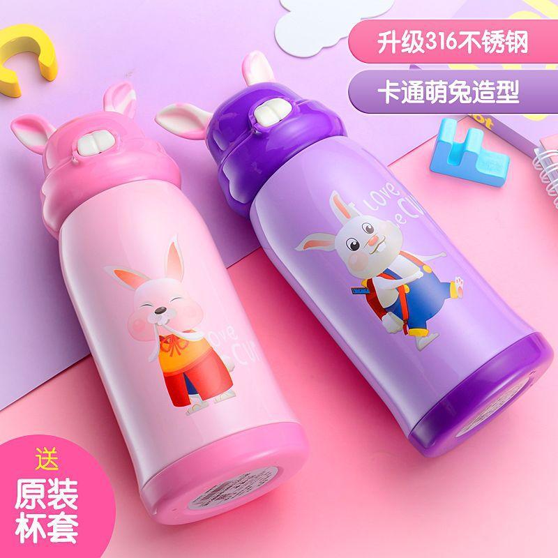 Children Thermos Water Bottle Stainless Steel Mug DrinkWare Outdoor Kid Cute Pattern Hot Sale