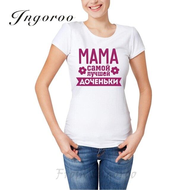 Babaseal marca blanco Tops para mujeres camiseta de los mejores ...
