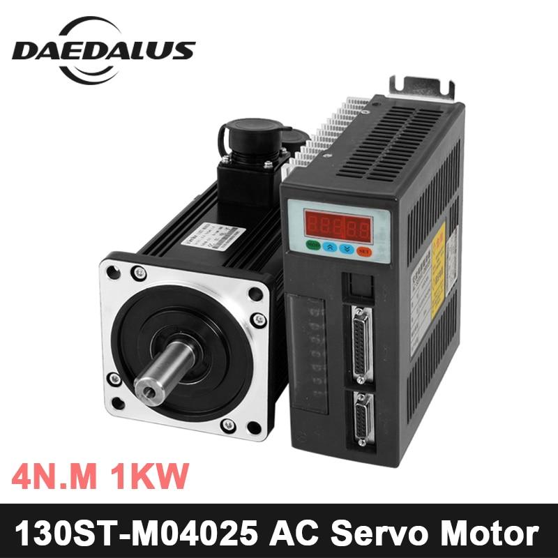 130ST-M04025 220V 1KW AC Servo motor 1000W 2500RPM 4N.M. Single-Phase ac drive permanent magnet Matched Driver AASD-20A цены онлайн