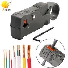 1 шт., автоматические плоскогубцы для зачистки проводов, инструмент для зачистки кабеля, плоскогубцы для снятия изоляции