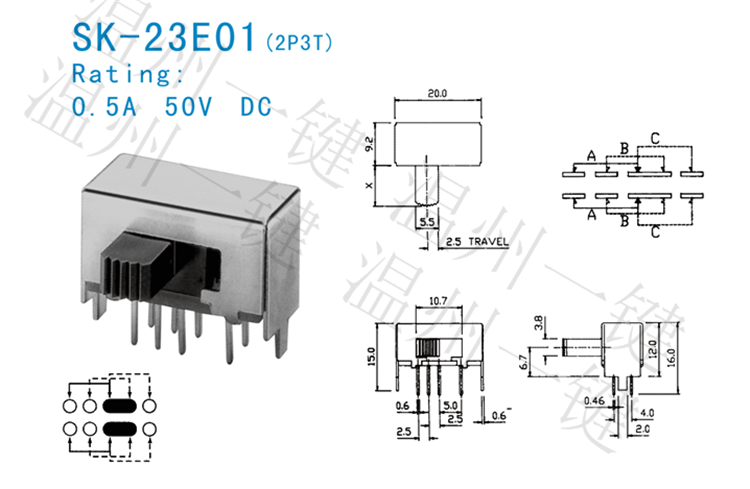 20PCS SK 23E01 2P3T Double pole three throw handle heights 9 0mm slide switch side insert 8 pin with 2 fixed pin in Switches from Lights Lighting