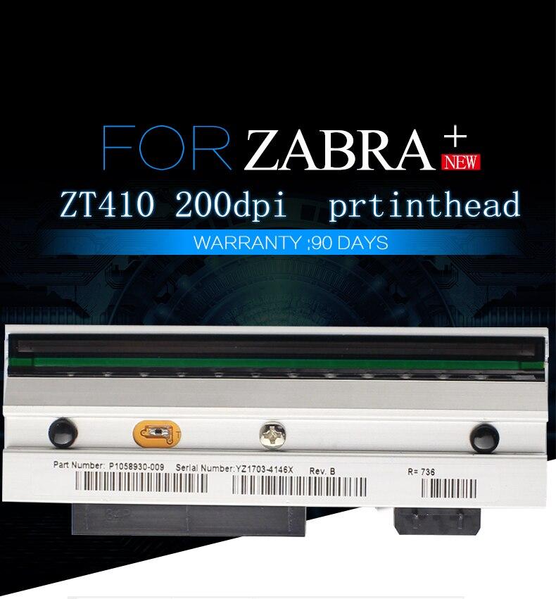 zebra zt410 impressora código de barras térmica