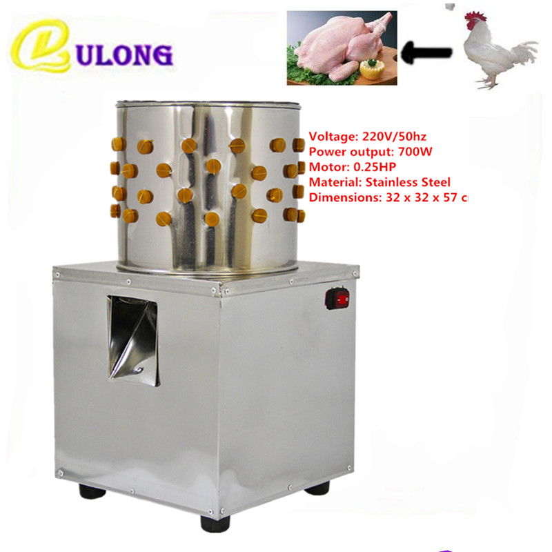 Commercial Home Use Poultry Plucking Machine for Chicken Duck Bird Feather Hair Removal Tool Electric Epilator цена и фото